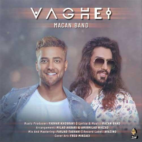 تک ترانه - دانلود آهنگ جديد Macan-Band-Vaghei دانلود آهنگ ماکان بند به نام واقعی