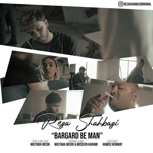 تک ترانه - دانلود آهنگ جديد Reza-Shahbazi-Bargard-Be-Man دانلود آهنگ رضا شهبازی به نام برگرد به من