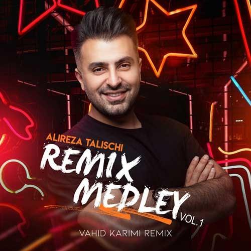 تک ترانه - دانلود آهنگ جديد Alireza-Talischi-Medley-1 دانلود ریمیکس علیرضا طلیسچی به نام مدلی 1