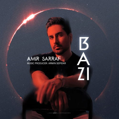 تک ترانه - دانلود آهنگ جديد Amir-Sarraf-Bazi دانلود آهنگ امیر صراف به نام بازی