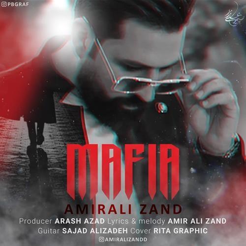 تک ترانه - دانلود آهنگ جديد Amirali-Zand-Mafia دانلود آهنگ امیرعلی زند به نام مافیا
