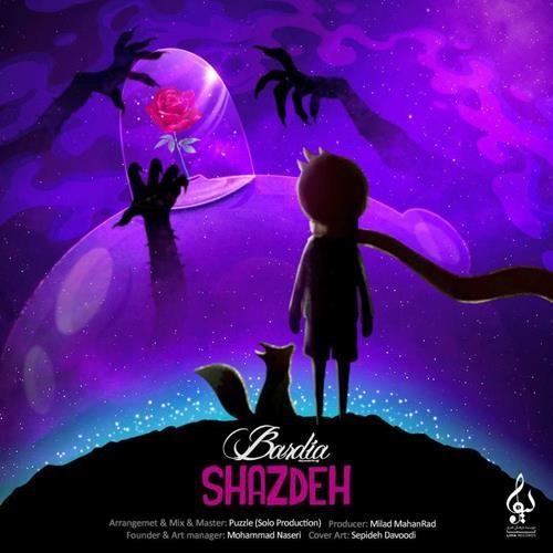تک ترانه - دانلود آهنگ جديد Bardia-Bahador-Shazdeh دانلود آهنگ بردیا به نام شازده