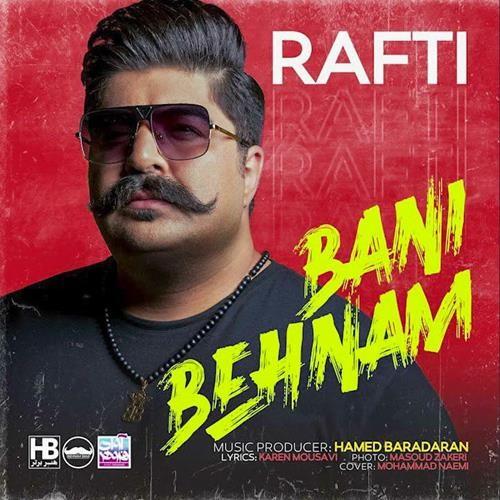 تک ترانه - دانلود آهنگ جديد Behnam-Bani-Rafti دانلود آهنگ بهنام بانی به نام رفتی