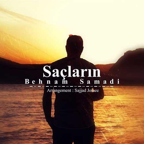 تک ترانه - دانلود آهنگ جديد Behnam-Samadi-Saclarin دانلود آهنگ بهنام صمدی به نام موهایت