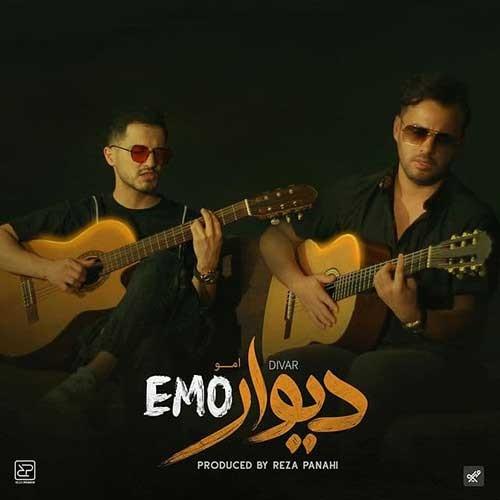 تک ترانه - دانلود آهنگ جديد Emo-Band-Divar دانلود آهنگ امو بند به نام دیوار