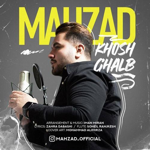 تک ترانه - دانلود آهنگ جديد Mahzad-Khosh-Ghalb دانلود آهنگ مهزاد به نام خوش قلب