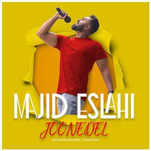 تک ترانه - دانلود آهنگ جديد Majid-Eslahi-Joone-Del دانلود آهنگ مجید اصلاحی به نام جون دل
