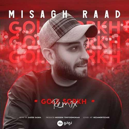تک ترانه - دانلود آهنگ جديد Misagh-Raad-Gole-Sorkh-Remix دانلود ریمیکس میثاق راد به نام گل سرخ