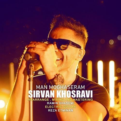 تک ترانه - دانلود آهنگ جديد Sirvan-Khosravi-Man-Moghaseram-Ramin-Ghasemi-Remix دانلود آهنگ سیروان خسروی به نام من مقصرم (رامین قاسمی ریمیکس)