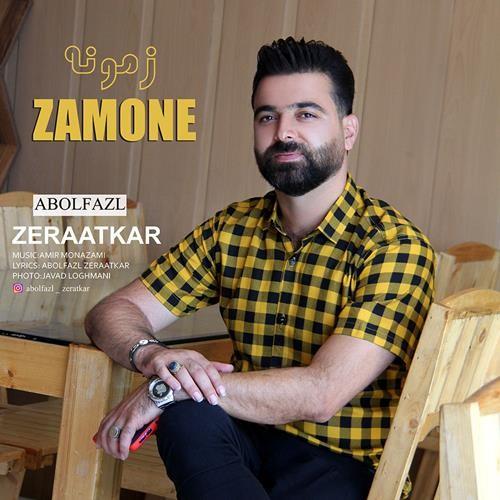 تک ترانه - دانلود آهنگ جديد Abolfazl-Zeraatkar-Zamone دانلود آهنگ ابوالفضل زراعتکار به نام زمونه