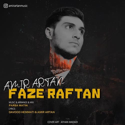 تک ترانه - دانلود آهنگ جديد Amir-Artan-Faze-Raftan دانلود آهنگ امیر آرتان به نام فاز رفتن