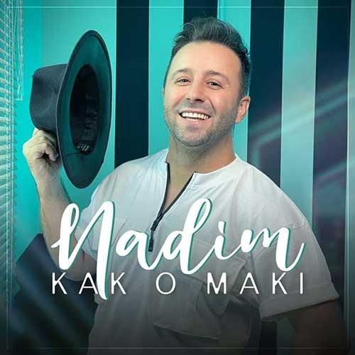 تک ترانه - دانلود آهنگ جديد Nadim-Kak-O-Maki دانلود آهنگ ندیم به نام کک و مکی