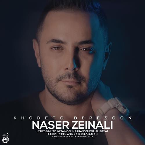 تک ترانه - دانلود آهنگ جديد Naser-Zeynali-Khodeto-Beresoon دانلود آهنگ ناصر زینعلی به نام خودتو برسون
