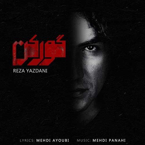 تک ترانه - دانلود آهنگ جديد Reza-Yazdani-Goorkan دانلود آهنگ رضا یزدانی به نام گورکن
