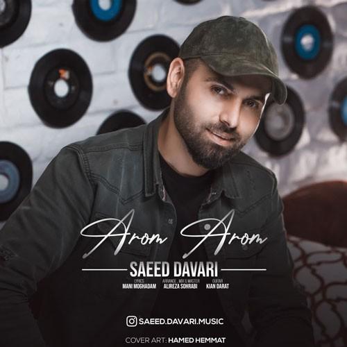 تک ترانه - دانلود آهنگ جديد Saeed-Davari-Arom-Arom دانلود آهنگ سعید داوری به نام آروم آروم