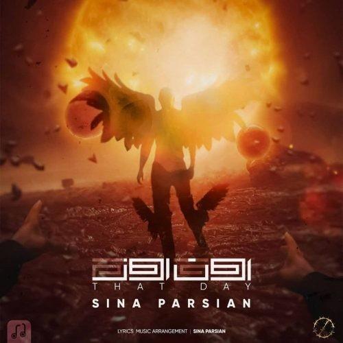 تک ترانه - دانلود آهنگ جديد Sina-Parsian-Oun-Rooz دانلود آهنگ سینا پارسیانبه نام اون روز