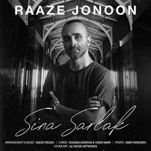 تک ترانه - دانلود آهنگ جديد Sina-Sarlak-Raze-Jonoon دانلود آهنگ سینا سرلک به نام راز جنون