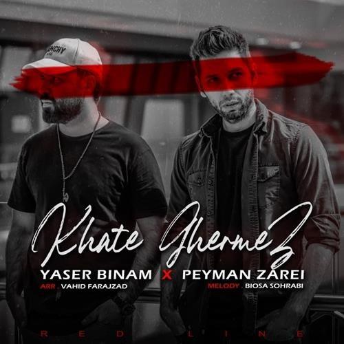 تک ترانه - دانلود آهنگ جديد Yaser-Binam-Khate-Ghermez دانلود آهنگ یاسر بینام و پیمان زارعی به نام خط قرمز