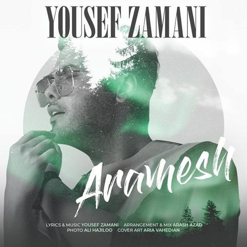 تک ترانه - دانلود آهنگ جديد Yousef-Zamani-Aramesh دانلود آهنگ یوسف زمانیبه نام آرامش