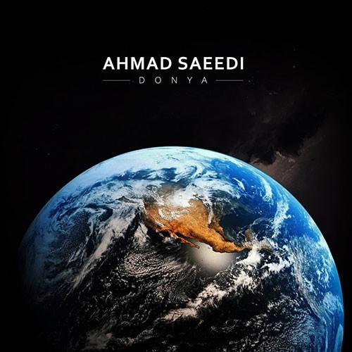 تک ترانه - دانلود آهنگ جديد Ahmad-Saeedi-Donya دانلود آهنگ احمد سعیدی به نام دنیا