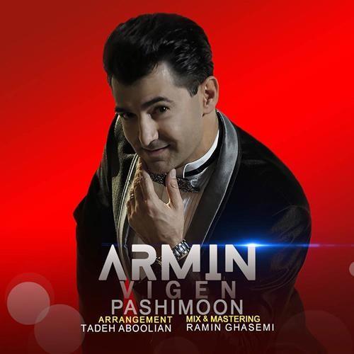 تک ترانه - دانلود آهنگ جديد Armin-Vigen-Pashimoon دانلود آهنگ آرمین ویگن به نام پشیمون