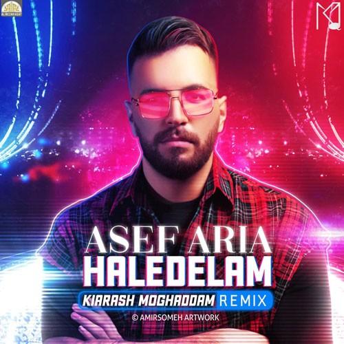 تک ترانه - دانلود آهنگ جديد Asef-Aria-Hale-Delam دانلود ریمیکس آصف آریا به نام حال دلم